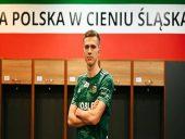 Tin thể thao 26/1: MU chia tay Lukasz Bejger